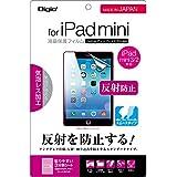 iPad mini 3 / mini 2 / mini 用 液晶保護フィルム 反射防止 スムースタイプ 気泡レス加工 TBF-IPM13FLG
