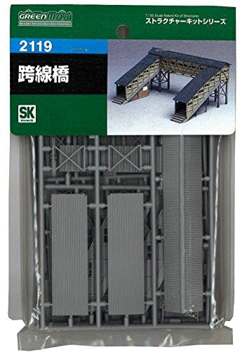 Nゲージ 2119 跨線橋 (未塗装キット)