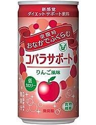 大正製薬 コバラサポート りんご風味 1缶