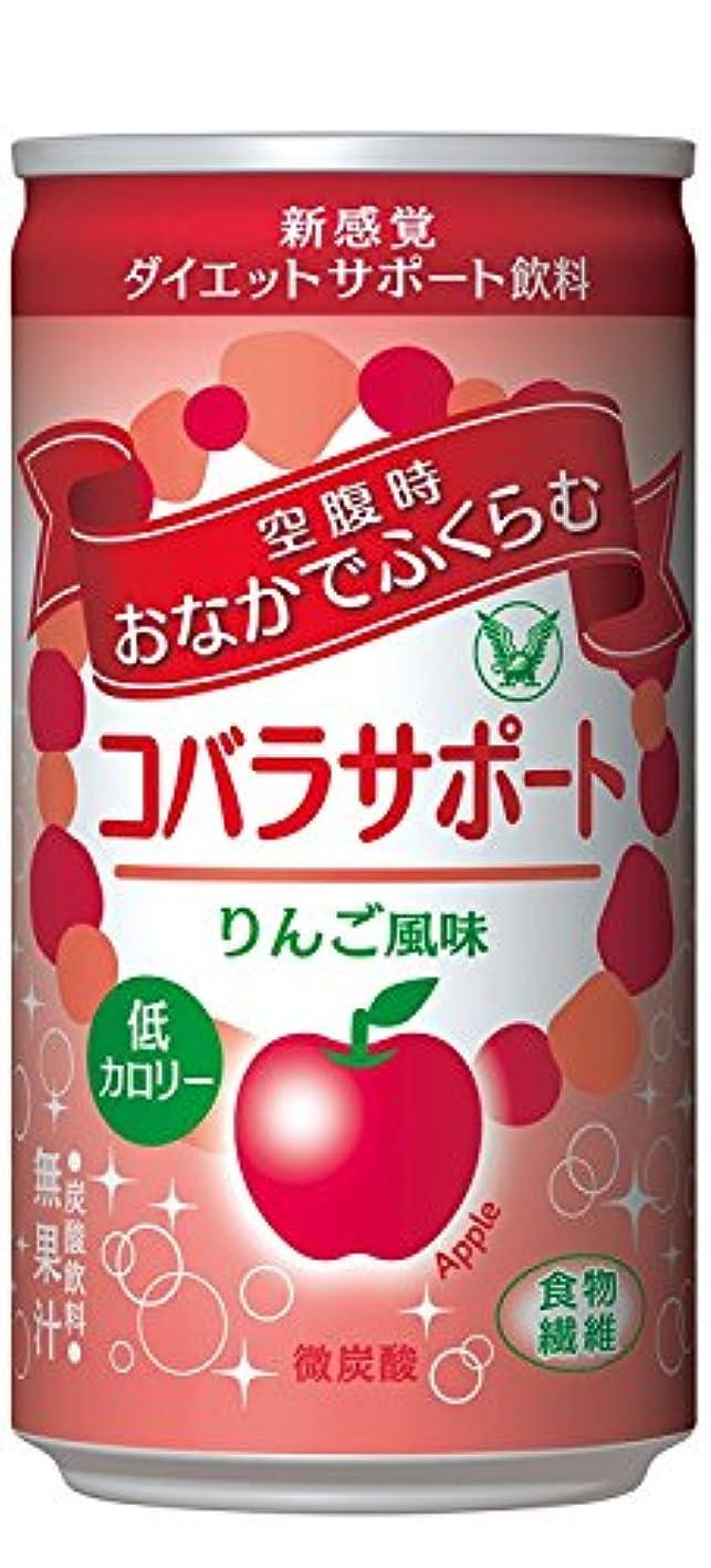 リッチくそー懲らしめ大正製薬 コバラサポート りんご風味 1缶