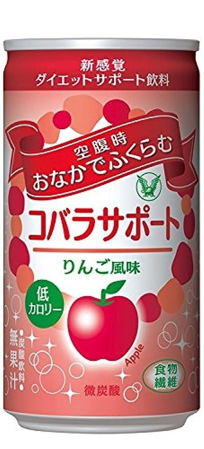 ピーク大洪水受け入れ大正製薬 コバラサポート りんご風味 1缶