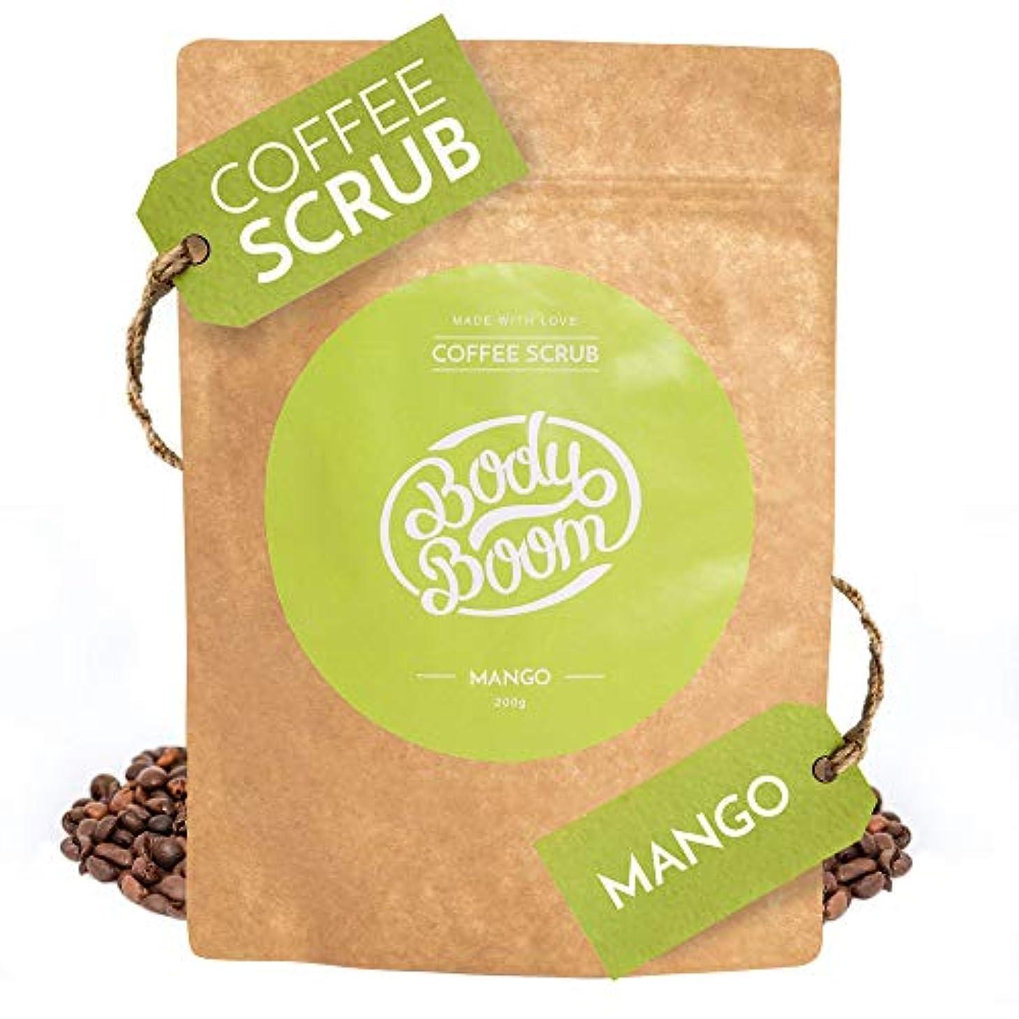 ベース薬商品コーヒースクラブ Body Boom ボディブーム マンゴー 200g