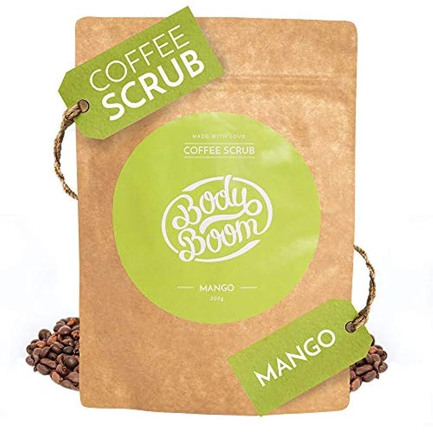 コーヒースクラブ Body Boom ボディブーム マンゴー 200g