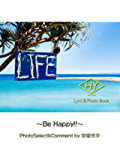 HY Lyric&Photo Book LIFE ~歌詞&フォトブック~ Be Happy!!