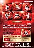 広島東洋カープ ~2018~ トレーディングmini色紙 BOX商品 1BOX=14個入り、全28種類