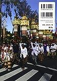 インドネシア検定―ASEAN検定シリーズインドネシア検定公式テキスト 画像