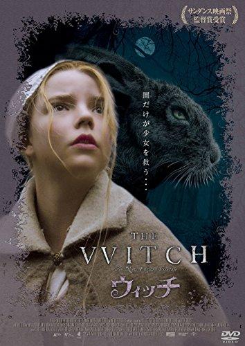 ウィッチ[DVD]