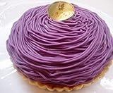 ロリアン洋菓子店 紫芋のモンブラン6号サイズ 直径18㎝1台