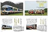 旅と鉄道 2019年増刊11月号 アニメと鉄道2019 画像
