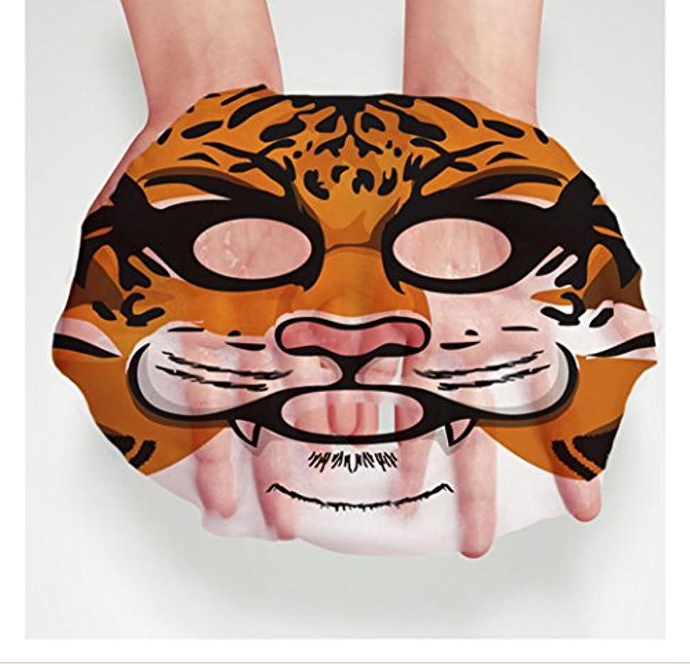 に話すシリング熟練した動物フェイスパック FidgetFidget アニマルフェイシャルマスクロングラスティングモイスチャライジングナリッシュオイルコントロールフェイスケアタイガーマスク orange