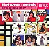 Hotwax presents 歌謡ポップス・コレクション 1970's「ガールズ・イット・エイント・イージー」ユニバーサル編