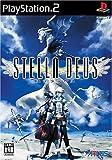 「ステラデウス/STELLA DEUS」の画像