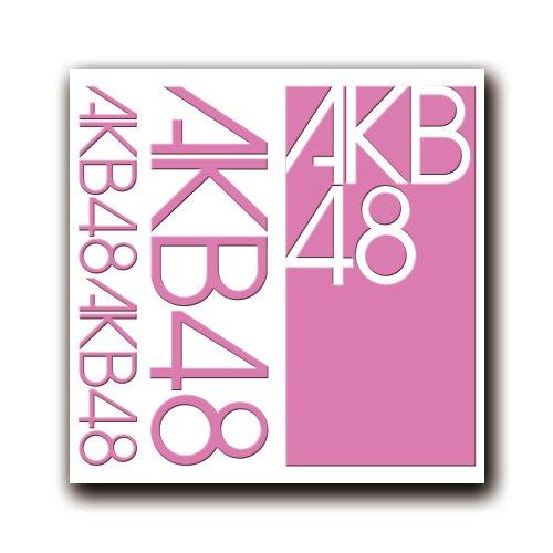 カッティングステッカーS [AKB48] 桃 001...