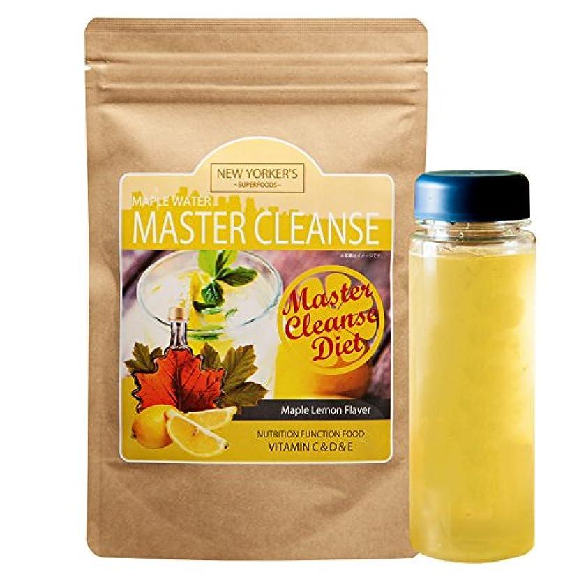ブルーム流行している蛇行IDEA マスタークレンズダイエット メープルレモン味 ファスティングダイエット 5g×9包