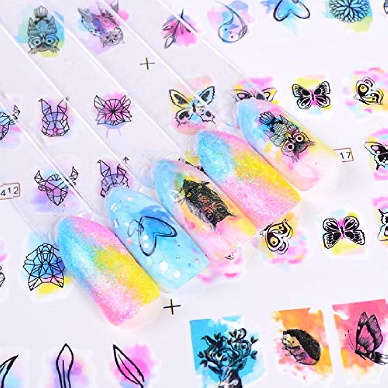 排泄物旋回本を読むSUKTI&XIAO ネイルステッカー 12スタイルグラデーションネイルアート水転写ステッカーデカールラップ水彩マニキュア装飾ツール