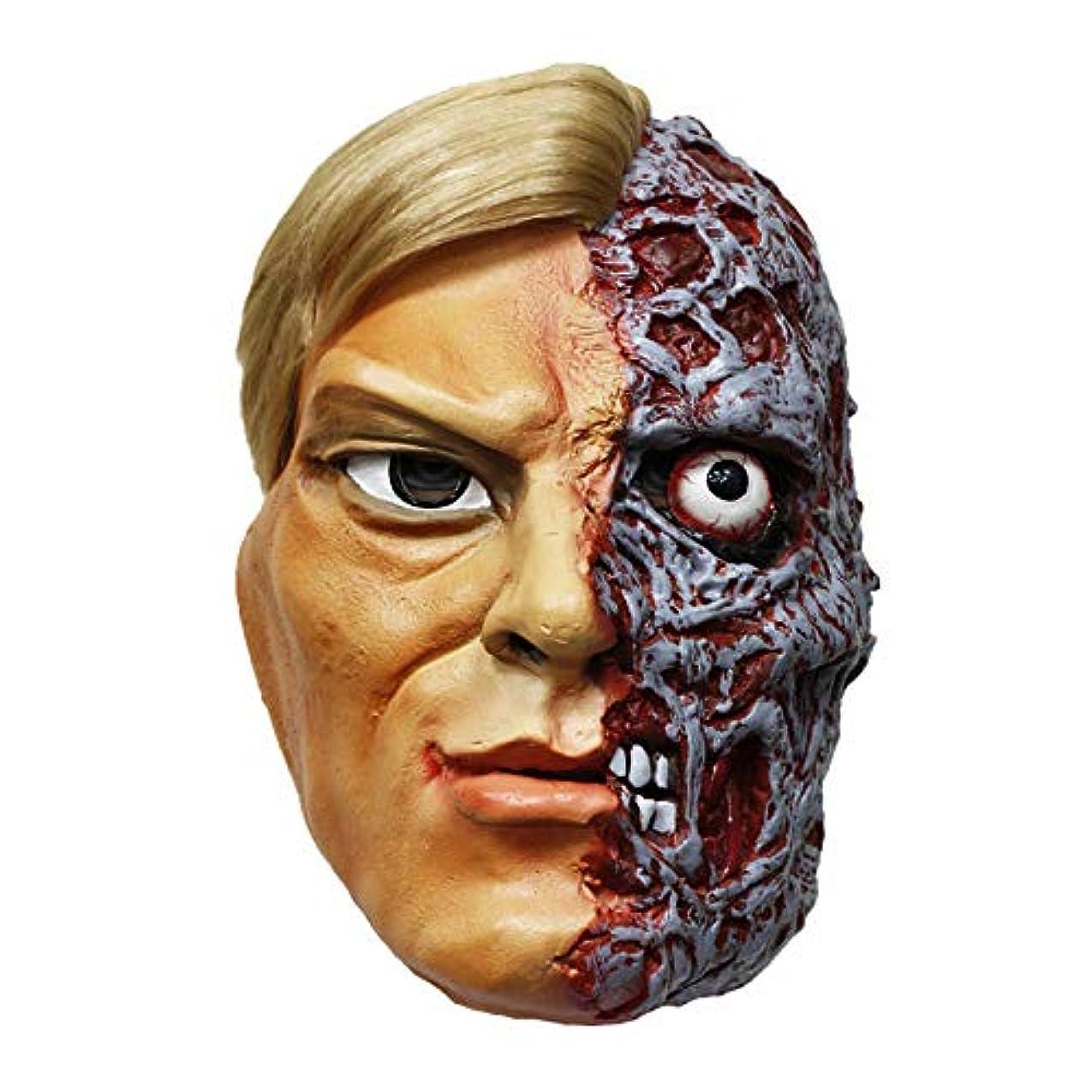 人柄住人精神的にハロウィーンラテックスはマスカレードパフォーマンスの小道具おかしい両面ドレスアップ小道具ホラーマスクを顔マスク,B