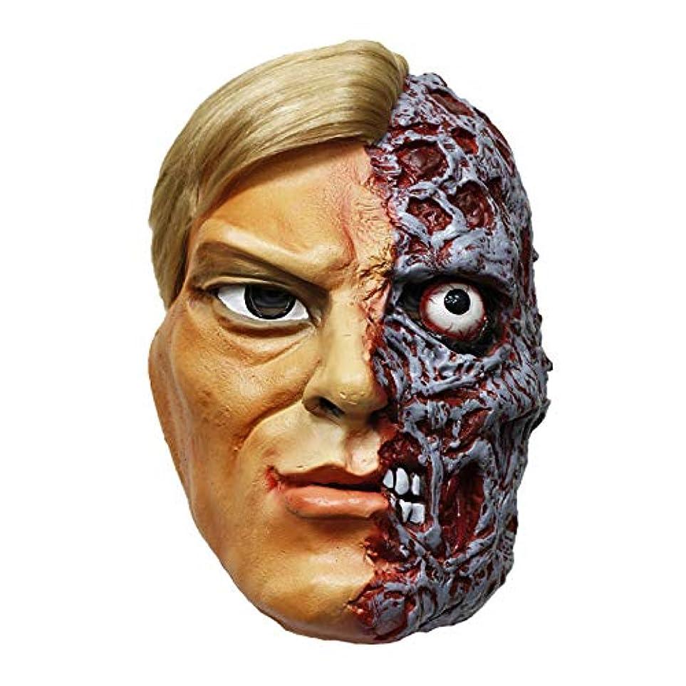 出撃者吸収舌ハロウィーンラテックスはマスカレードパフォーマンスの小道具おかしい両面ドレスアップ小道具ホラーマスクを顔マスク,B