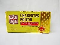AOCポワトゥシャラン産 セーブル無塩バター