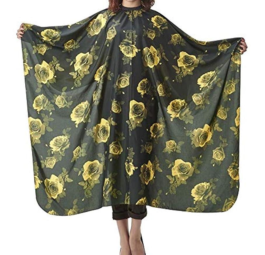 超えてシフト収まるHIZLJJ 美容院ケーププロフェッショナルカットヘア防水布サロン理容ガウンケープ理髪ツール (Color : Yellow)