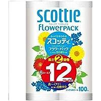 花の香りつき 100M巻き! シャワートイレ用に 2倍100メートル巻きだから 6ロールで12ロール分 スコッティだから2倍巻いても高品質スコッティ フラワーパック 2倍巻き6ロール(シングル) 100メートル巻き 16入(2合)