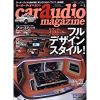 car audio magazine (カーオーディオマガジン) 2009年 01月号 [雑誌]