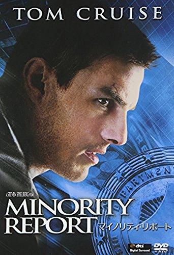 マイノリティ・リポート [DVD]の詳細を見る