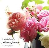 Flower Fairiesカレンダー2013 ([カレンダー]) 画像