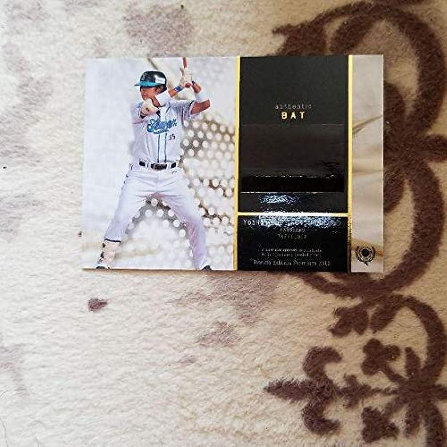 意欲スカルク印象的な筒香 ループレバットカード