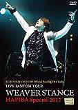 LIVE FANTOM TOUR WEAVER STANCE HAPIBA Specail 2017 [DVD]