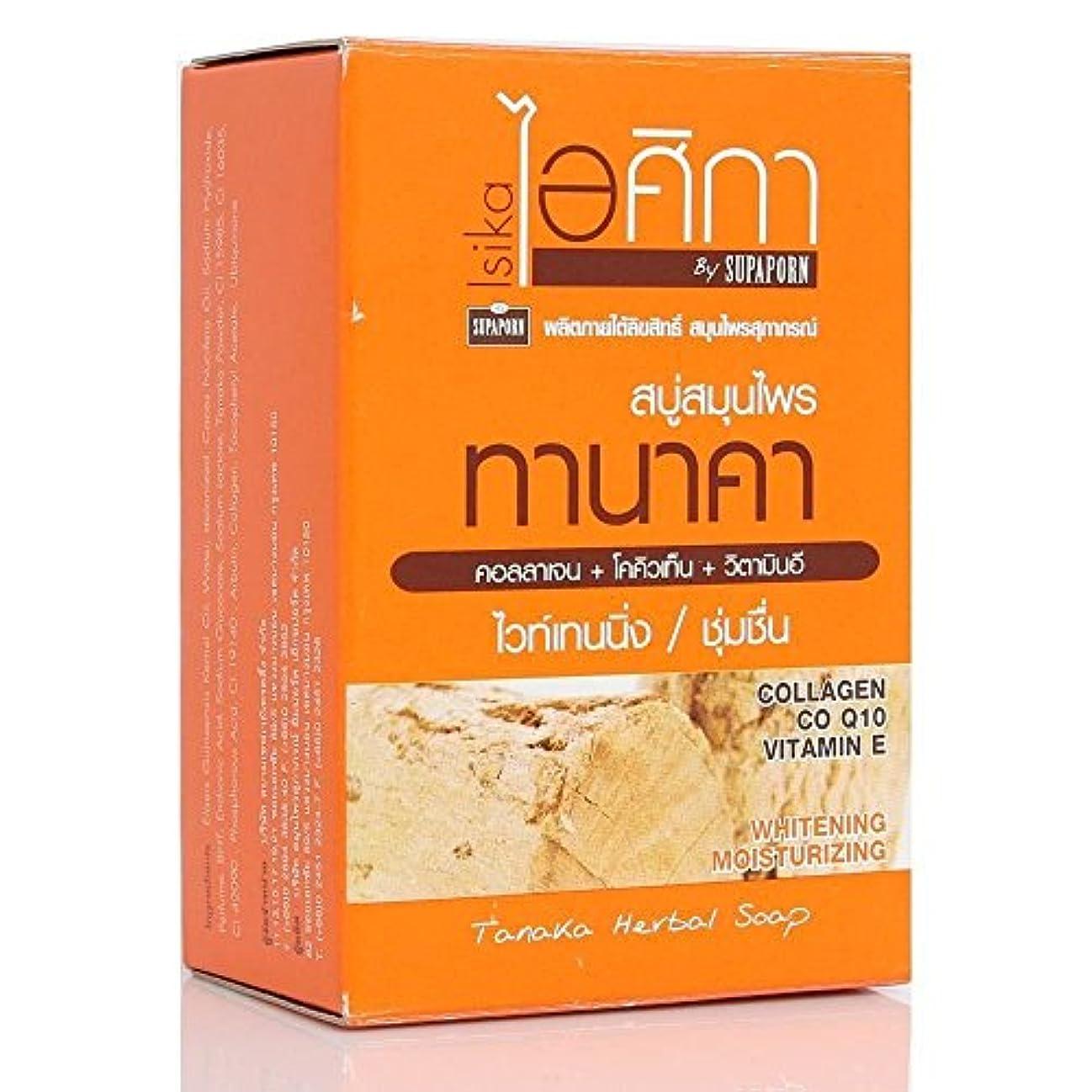 機械的道徳肉腫Isika TANAKA Collagen CO Q10 Vitamin E Skin Whitening Moisturizer Herbal Soap 100g./3.5oz.