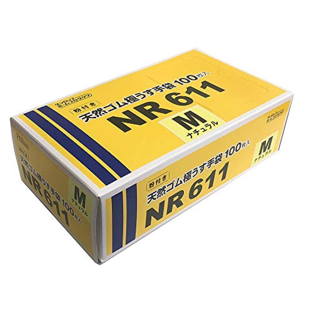 安定の労働者DP NR611 粉付天然ゴム極薄手袋M-N