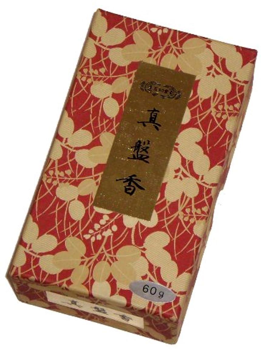 チョーク側溝きらめき玉初堂のお香 真盤香 60g #614