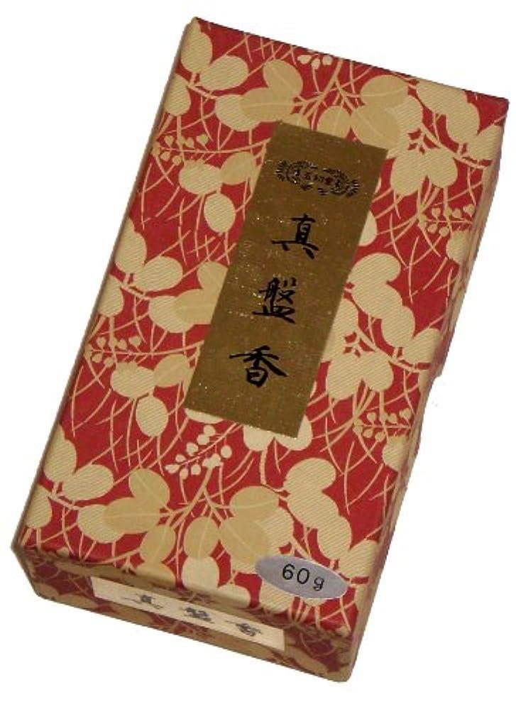 刈る引き付ける遺産玉初堂のお香 真盤香 60g #614