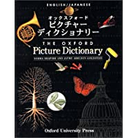 The Oxford Picture Dictionary: English/Japanese (The Oxford Picture Dictionary Program)