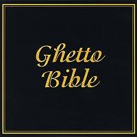 Ghetto Bible