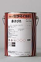 アレスセラマイルド(赤さび色) 4Kg