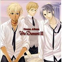 Drama Album Vie Durant III