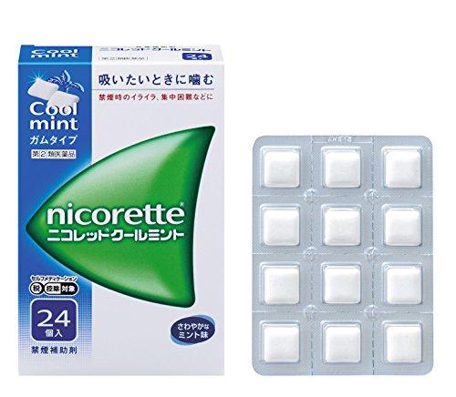 【指定第2類医薬品】ニコレットクールミント 24個 ※セルフメディケーション税制対象商品...