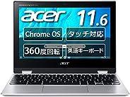 Google Chromebook Acer ノートパソコン Spin 311 CP311-3H-A14N/E 11.6インチ 360°ヒンジ 英語キーボード MediaTek プロセッサー M8183C 4GBメモリ