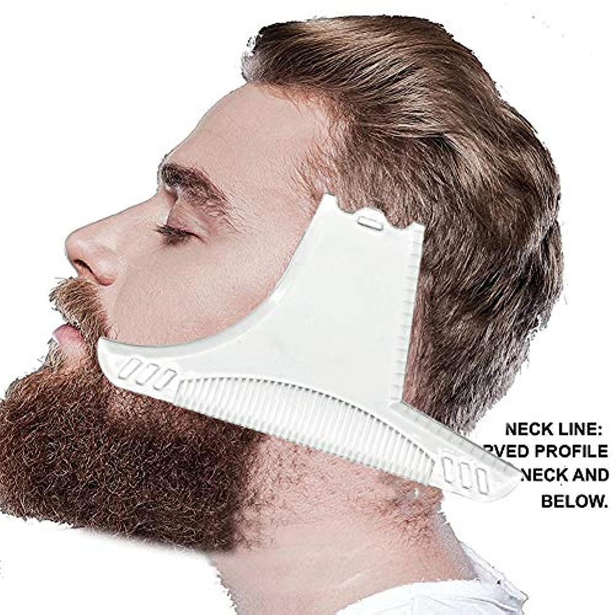 おそらくスカルクおいしいあごひげくし FidgetFidget 男性のひげシェーピングヘアひげトリムテンプレート用のスタイリングテンプレートくし