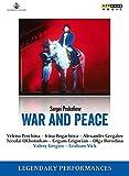 プロコフィエフ:歌劇「戦争と平和」[DVD]