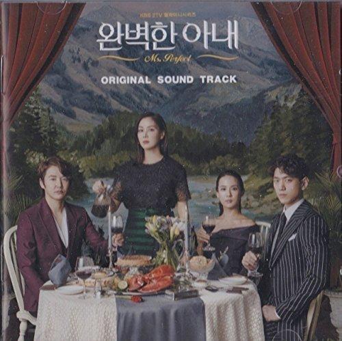 完璧な妻 OST (KBS TVドラマ)