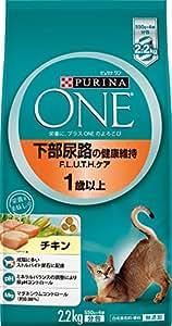ピュリナ ワン キャット 下部尿路の健康維持 1-10歳チキン 2.2kg