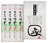 手延べ冷麦(長) KLH-50 250g×8袋