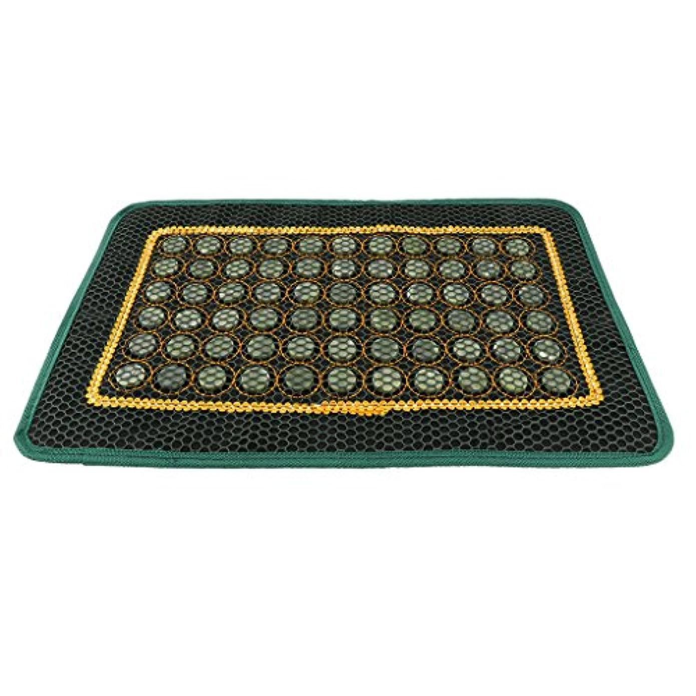 隣人丁寧瞑想的枕カバー パッド 約43x27.7CM マッサージパッド 椅子 座席 夏用 天然翡翠 車の座席