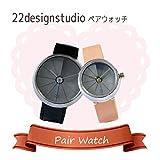 【ペアウォッチ】22designstudio 4th Dimension Watch 腕時計 CW02002 CW05001 [並行輸入品]