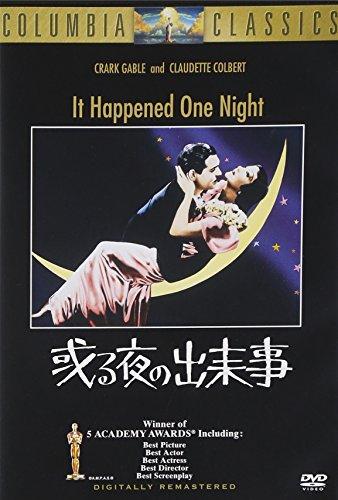 或る夜の出来事 [DVD]の詳細を見る