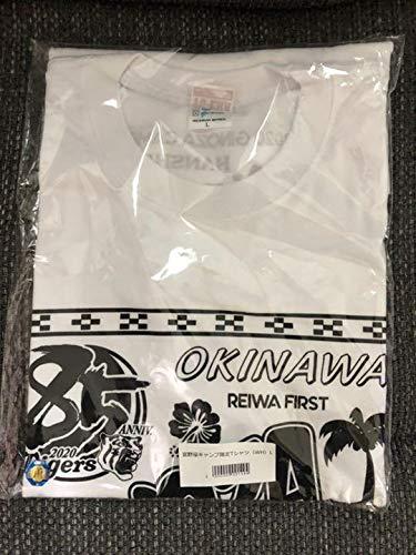 阪神タイガース 2020年 沖縄キャンプ限定 Tシャツ白 Lサイズ