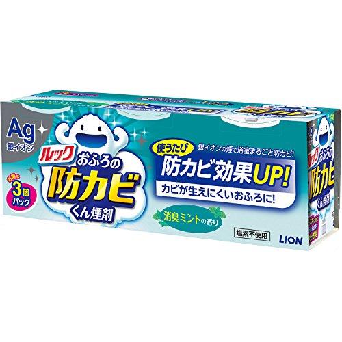 RoomClip商品情報 - ルック おふろの防カビくん煙剤 消臭ミントの香り 5g×3個パック