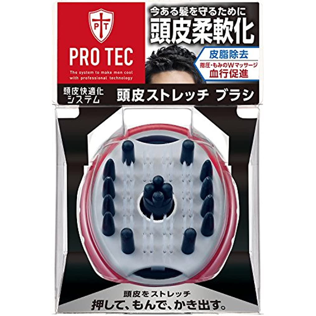 ちっちゃい提供クラッチPRO TEC(プロテク) ウォッシングブラシ 頭皮ストレッチタイプ